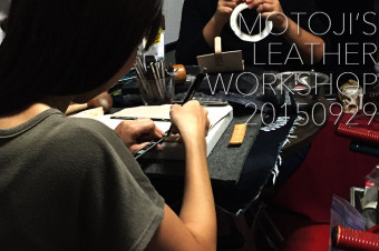 MOTOJI'S LEATHER WORKSHOP 20150929