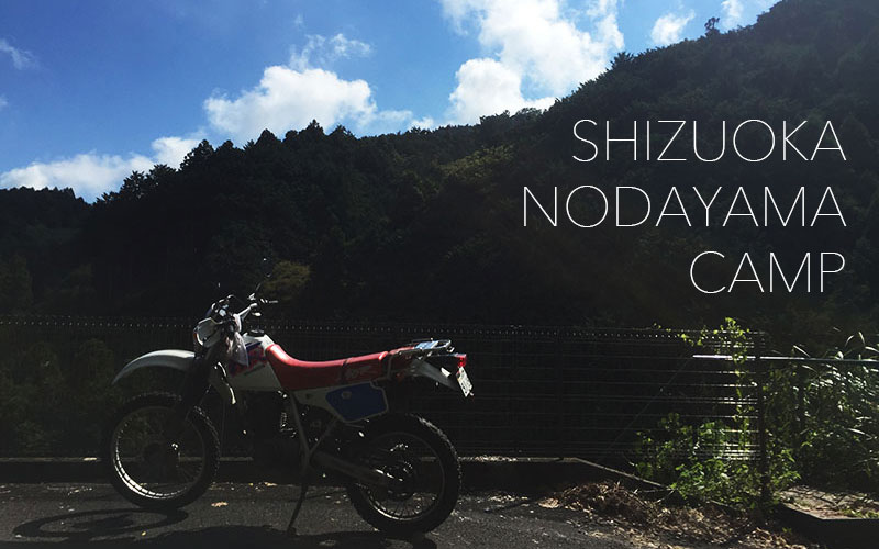 CAMP AT SHIZOKA NODAYAMA-PARK20150812-13