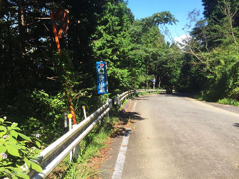 nodayama-camp12