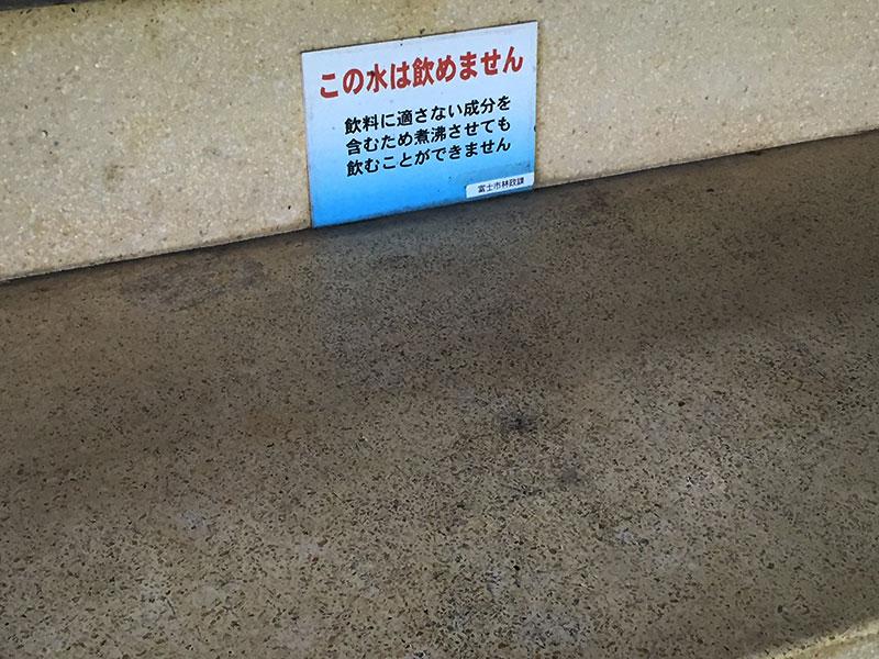 nodayama-suiji03