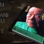 JIBUN-NO-NAKANI-DOKU-WO-MOTE BY OKAMOTO TARO