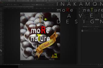 moRe naTure 2016 LAVEL DESIGN