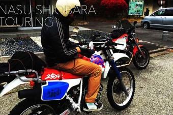 TOCHIGI-TOURING 20151107