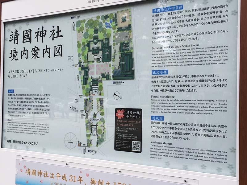 yasukuni03