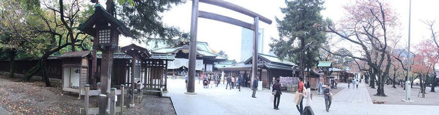 yasukuni05