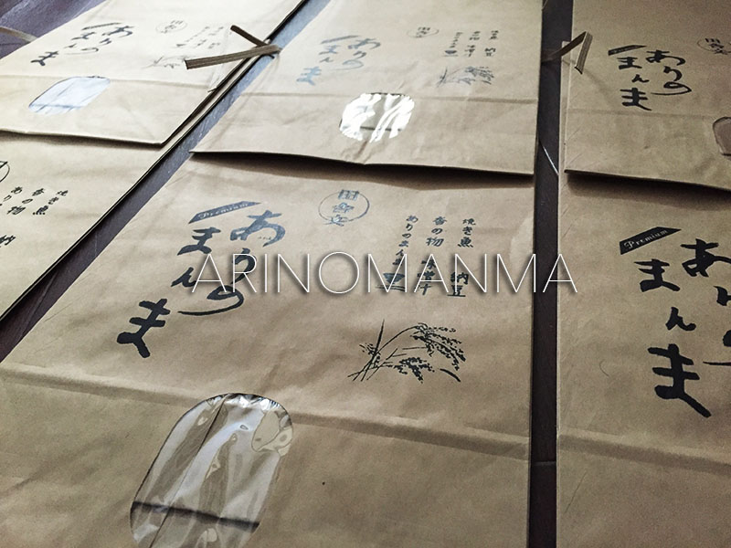 ARINOMANMA BY INAKAMON
