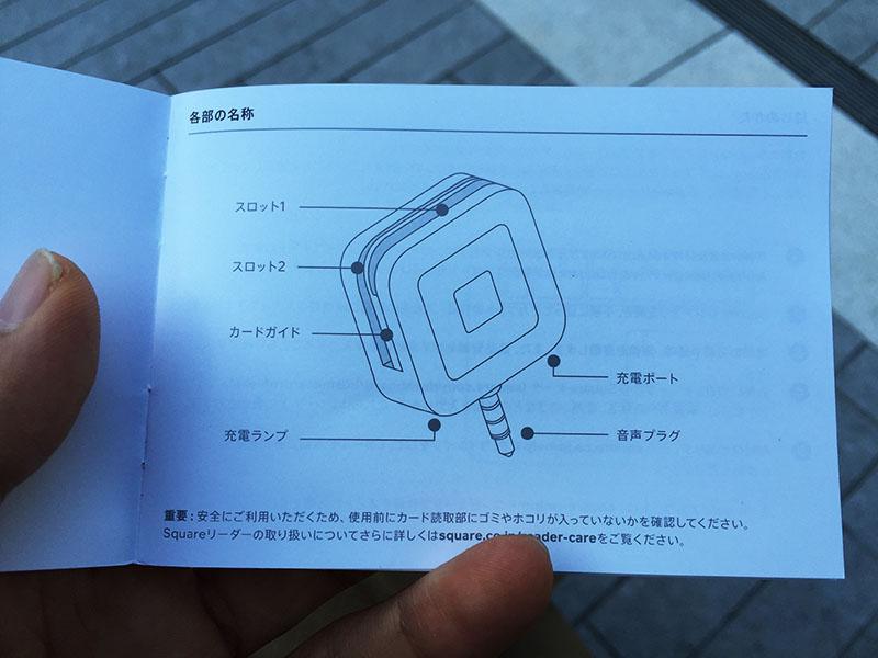 Square05