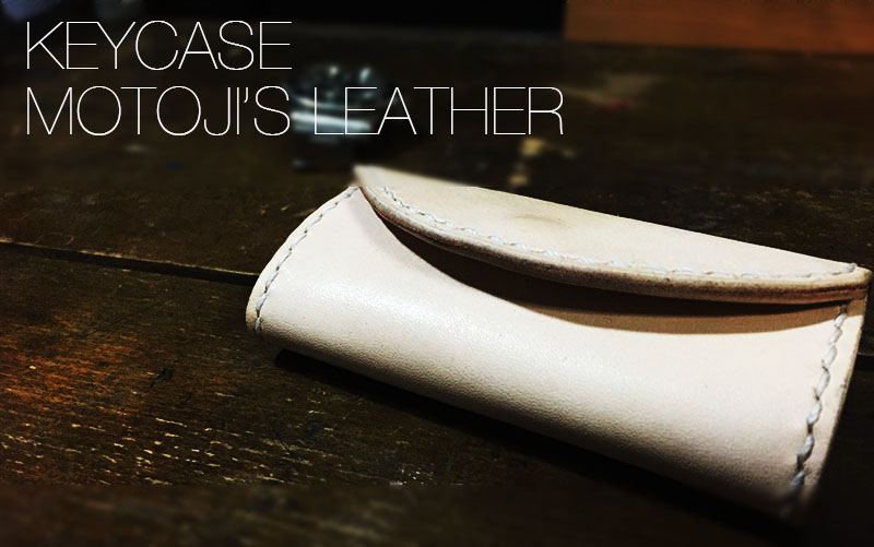 leather-keycase-i