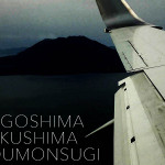 KAGOSIMA & YAKUSHIMA 1stDAY