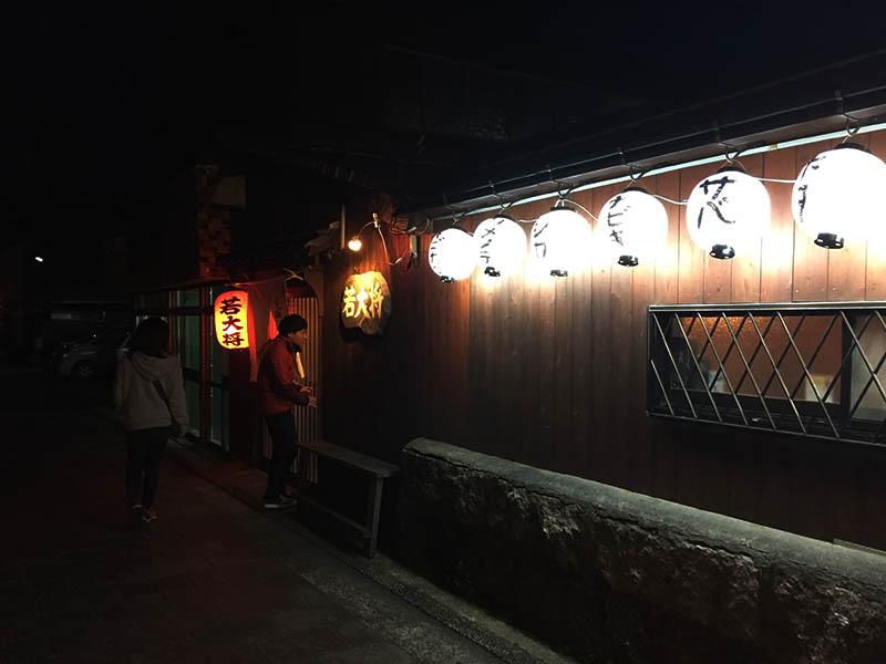 kagoshima-yakushima-joumonsugi175