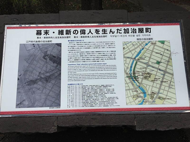 kagoshima-yakushima-joumonsugi21