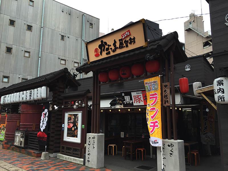 kagoshima-yakushima-joumonsugi27