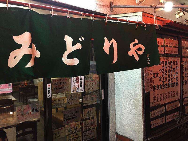 kagoshima-yakushima-joumonsugi384