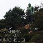 KAGOSIMA & YAKUSHIMA LASTDAY
