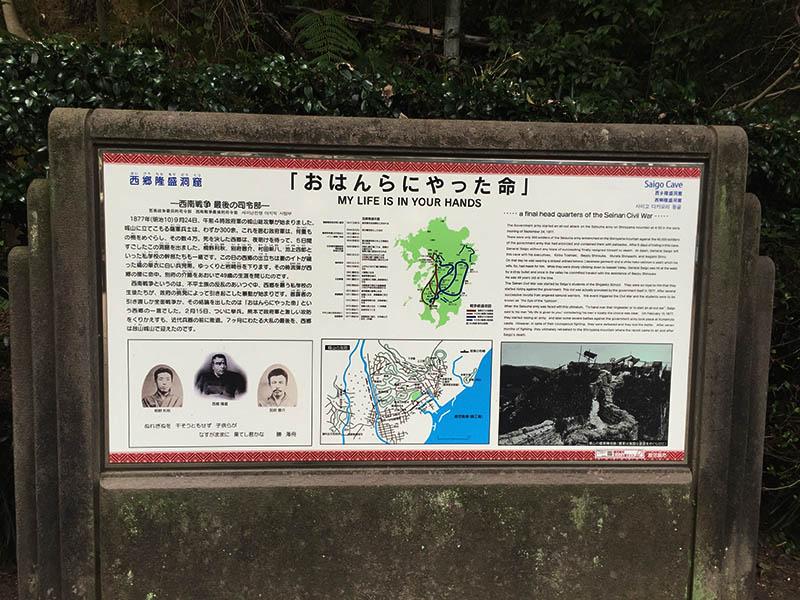kagoshima-yakushima-joumonsugi403