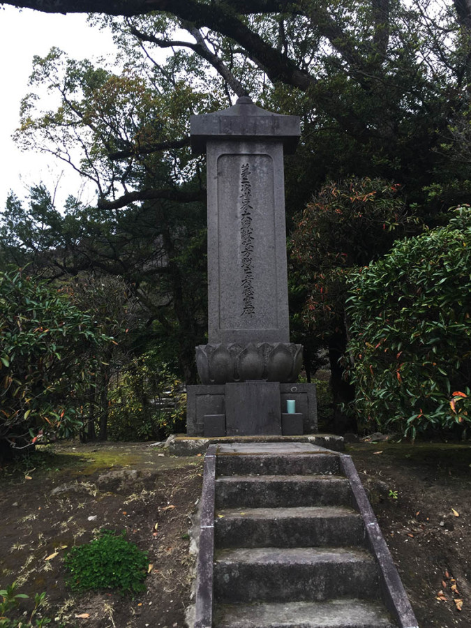 kagoshima-yakushima-joumonsugi418