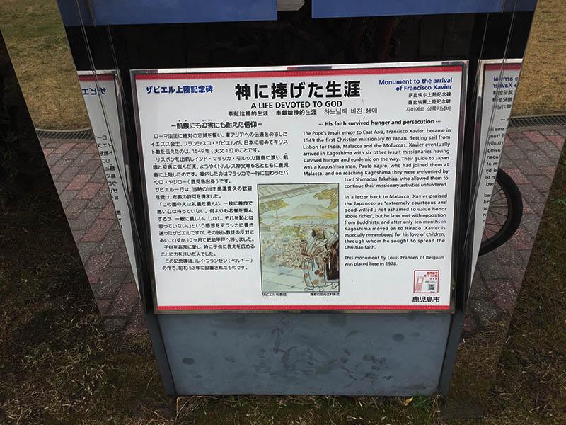 kagoshima-yakushima-joumonsugi442