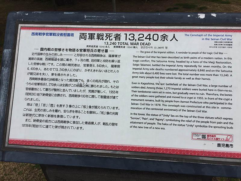 kagoshima-yakushima-joumonsugi449