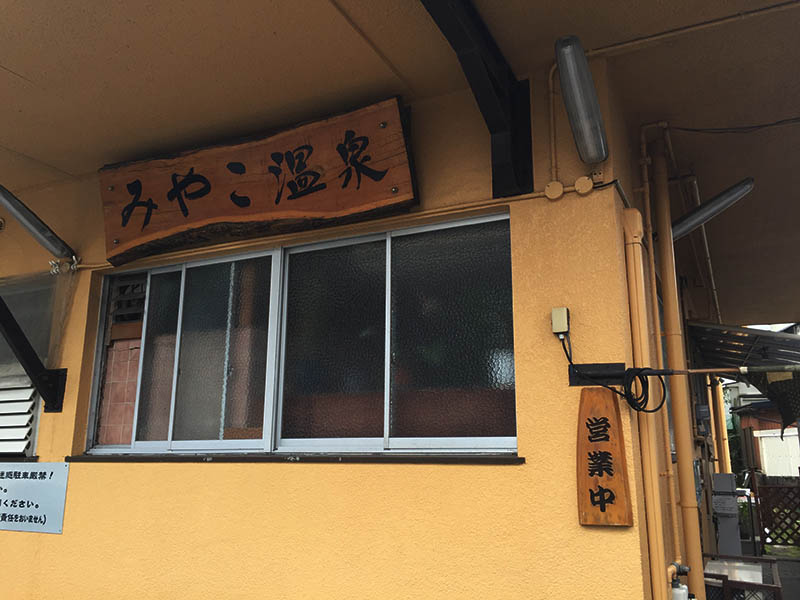 kagoshima-yakushima-joumonsugi457