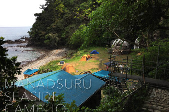 MANADSURU SEASIDE CAMP-PLACE