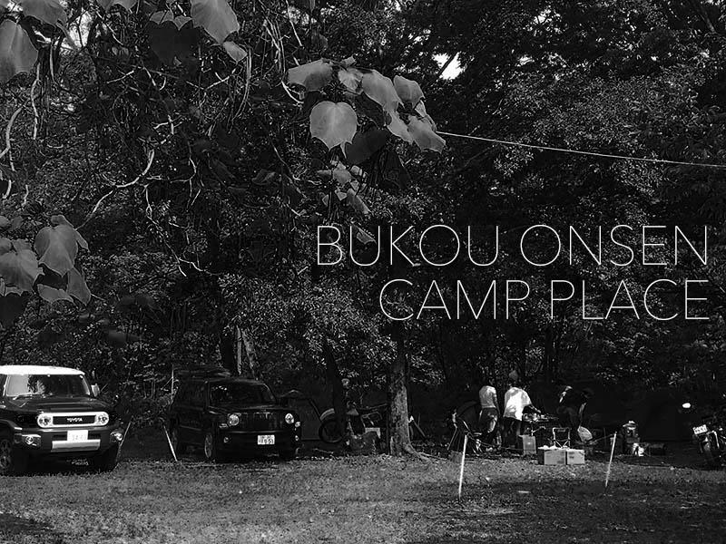 BUKOU ONSEN CAMP PLACE