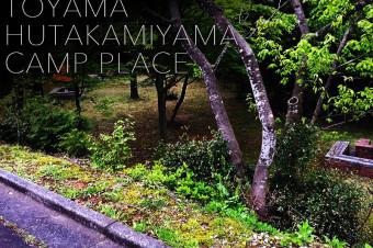 TOYAMA FUTAKAMIYAMA CAMP-PLACE