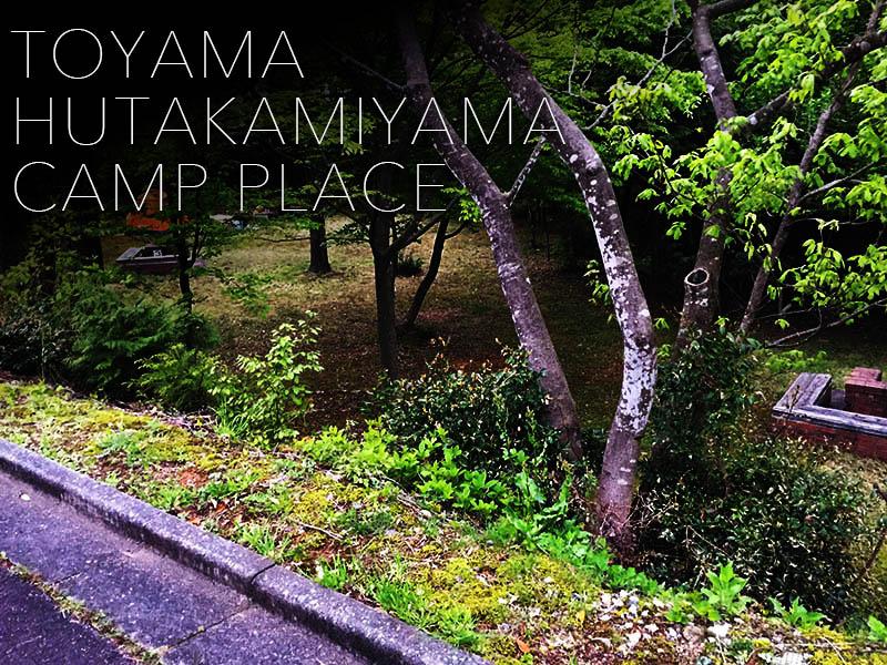 futakamiyama-i