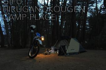 GIFU HIRUGANO KOUGEN CAMP PLACE