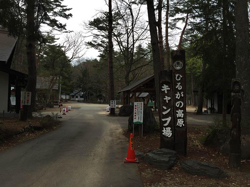 kanazawa-gifu106