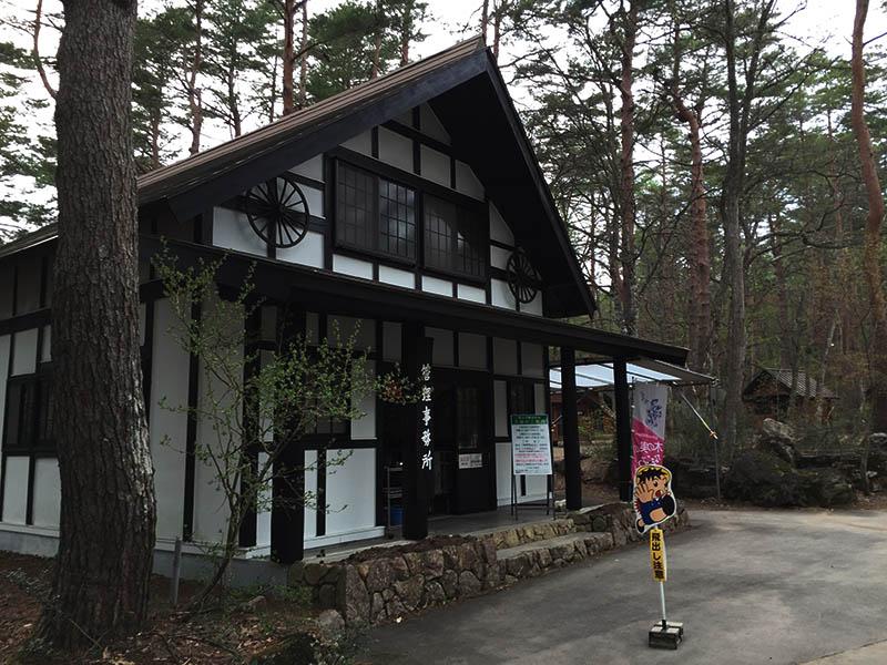 kanazawa-gifu108