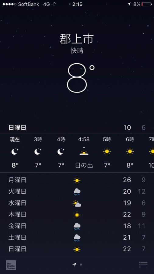 kanazawa-gifu152