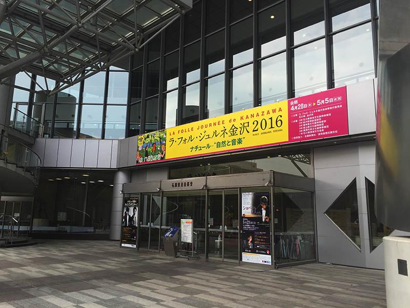 kanazawa-gifu26