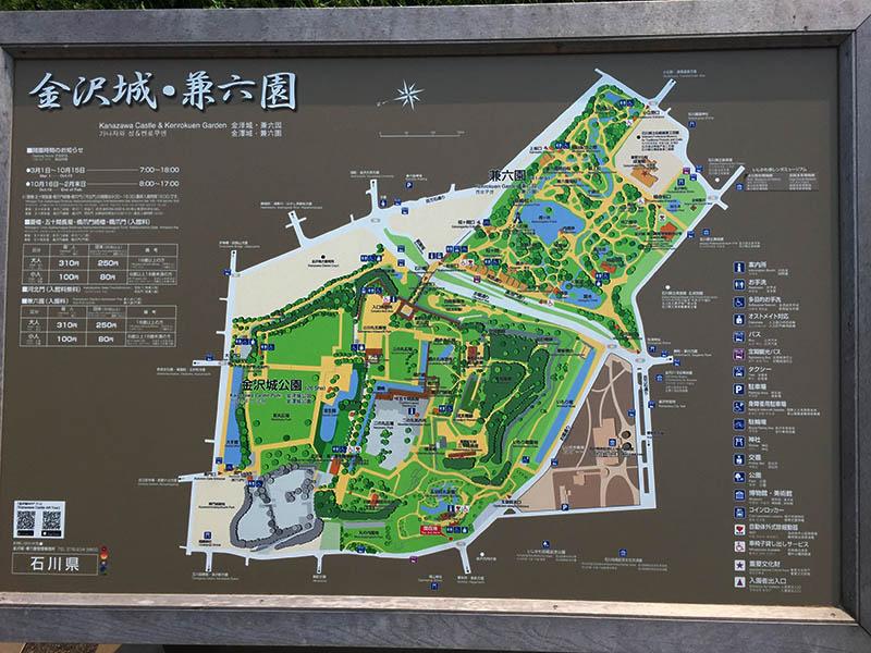 kanazawa-gifu32