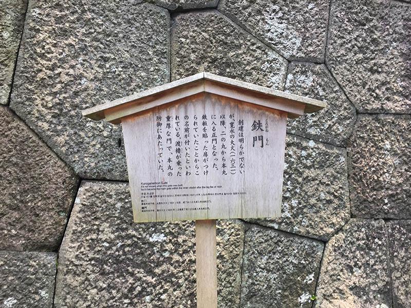kanazawa-gifu37