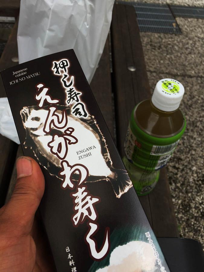 kanazawa-gifu74