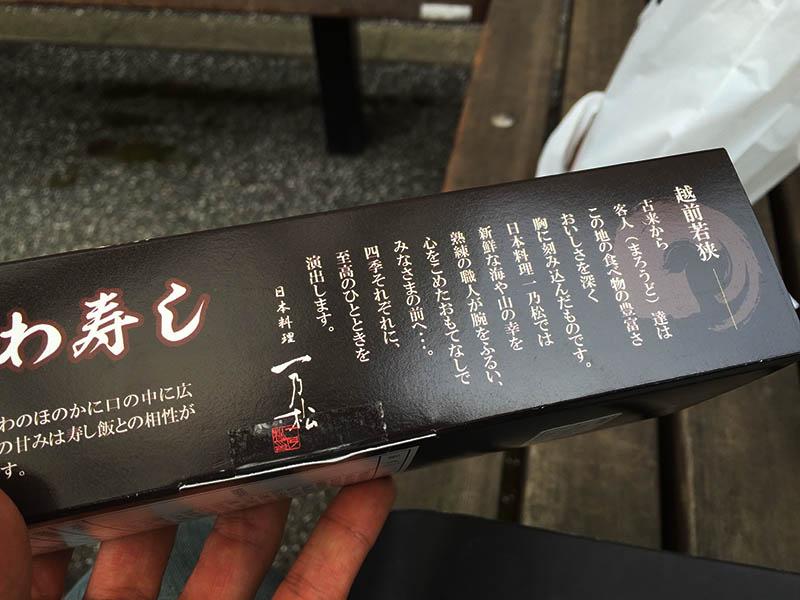 kanazawa-gifu75