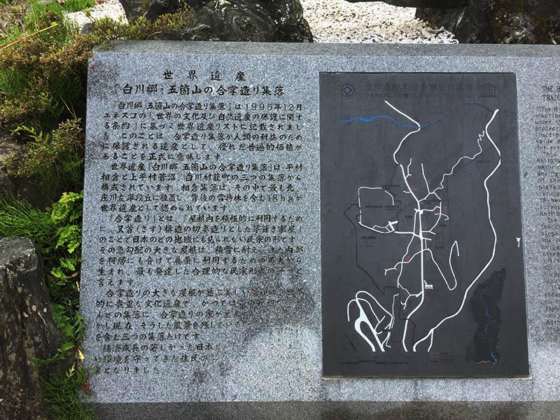 kanazawa-gifu81
