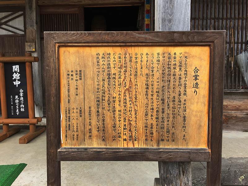 kanazawa-gifu84