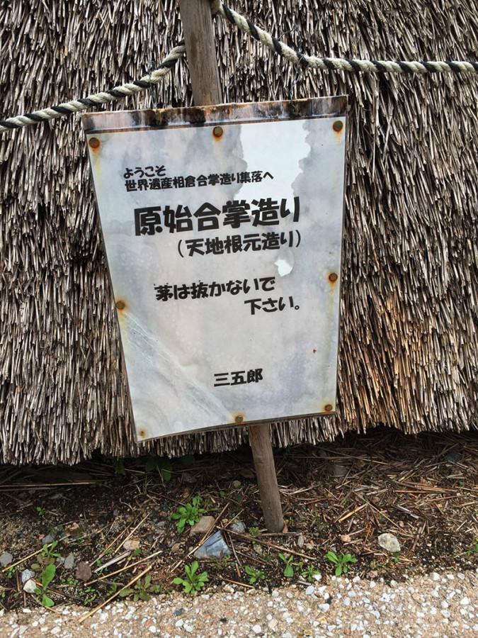 kanazawa-gifu90