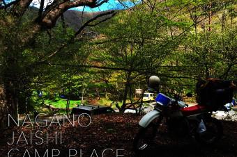 NAGANO JAISHI CAMP PLACE