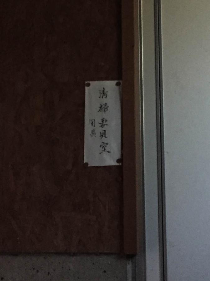 nagano-toyama108