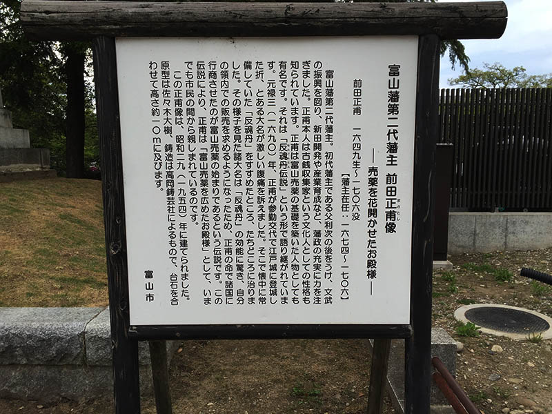 nagano-toyama128