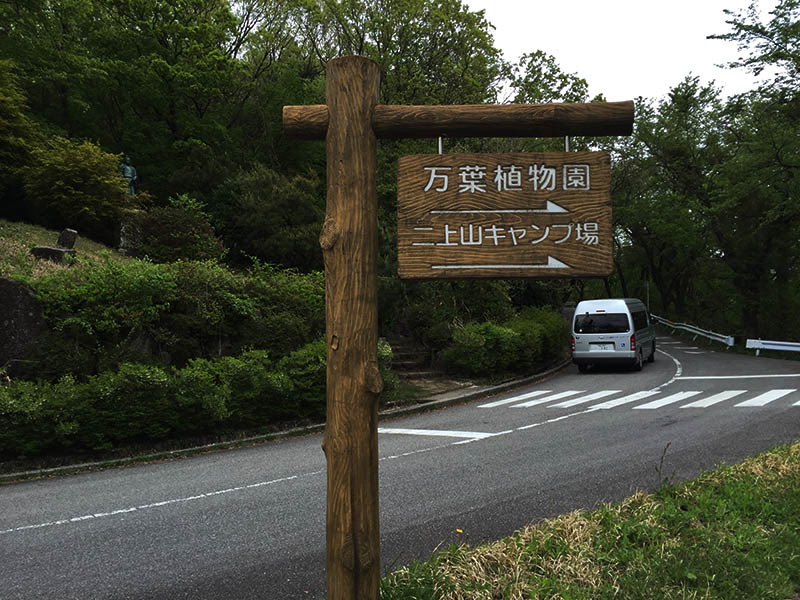 nagano-toyama138