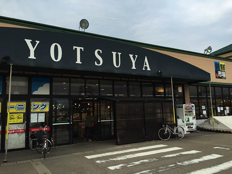 nagano-toyama145