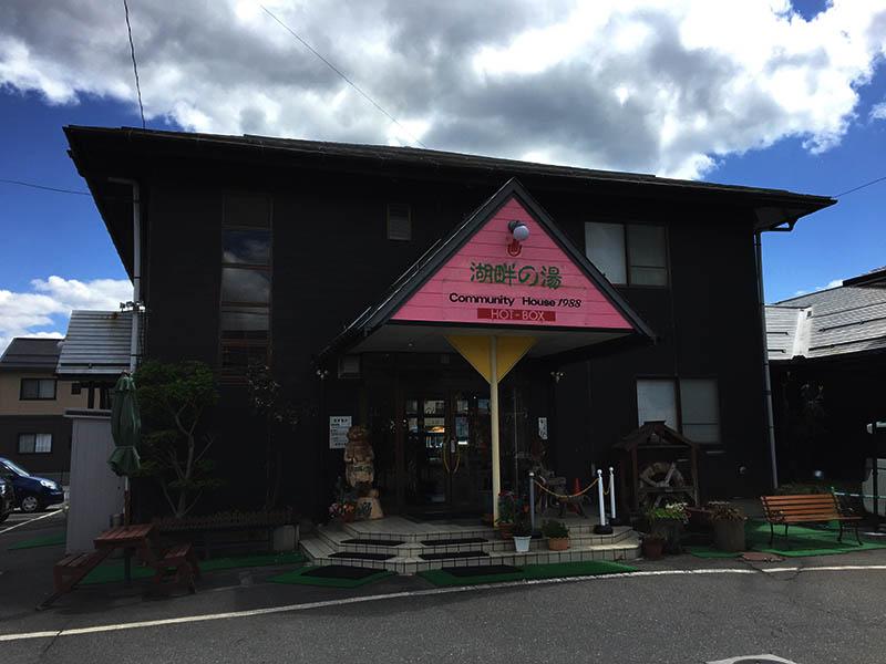 nagano-toyama36