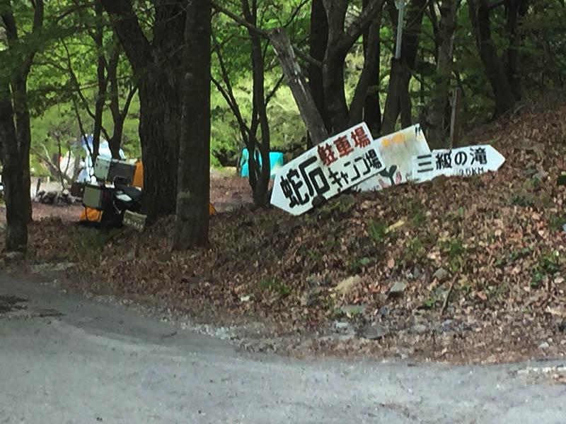nagano-toyama43