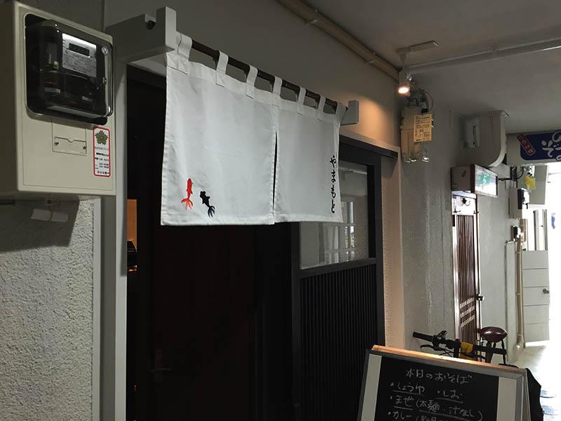 shizuoka-camp18