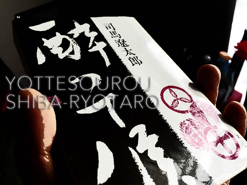 YOTTESOUROU BY SHIBA-RYOTARO