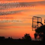 FUKUSHIMA SESERAGI-AUTO-CAMP-PLACE