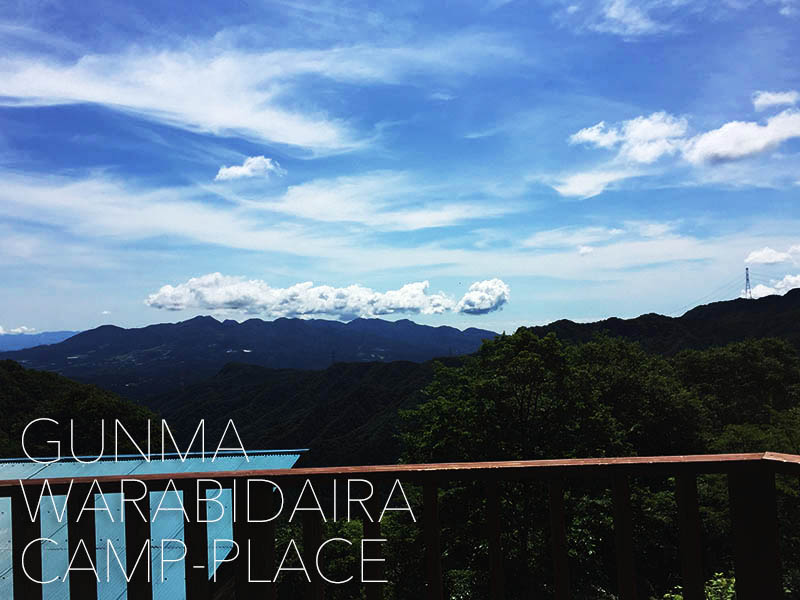 gunma-warabidaira-camp-place-i
